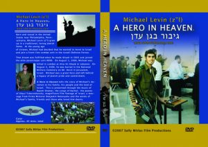 Cover of artwork of the Michael Levin documentary DVD.