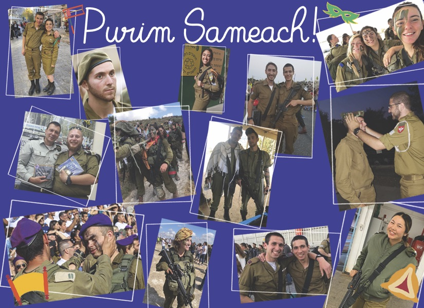 purim card